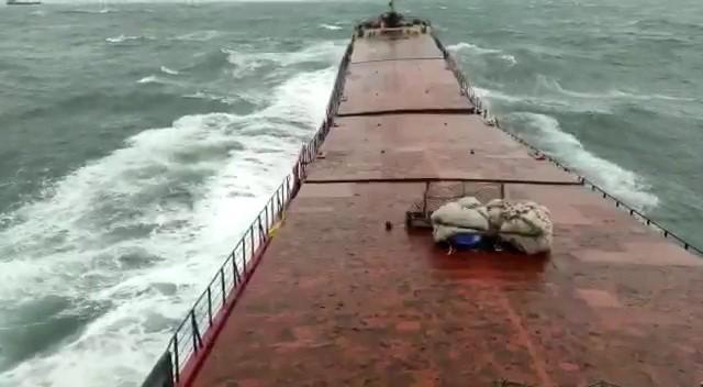 Palau Bandıralı geminin batmadan önceki görüntüleri ortaya çıktı
