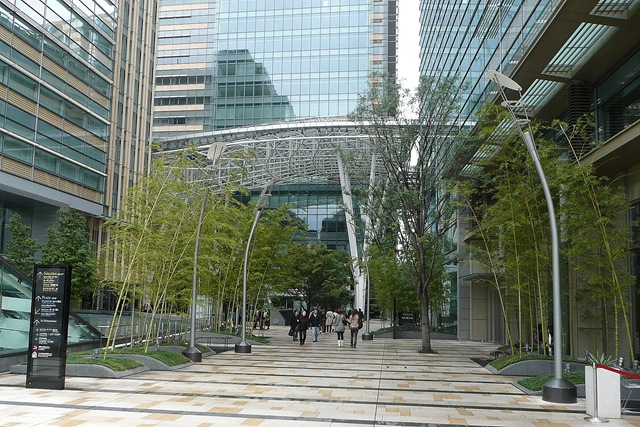 Tokyo Midtown Konnichiwa