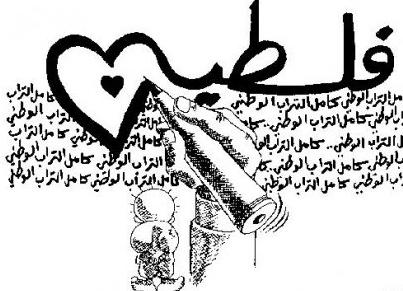 Naji Al-ali    _Handala scrive il nome della sua terra_