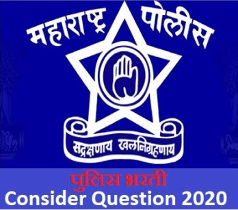 Police Constable Consider Question 2020   Police Constable Answer Key