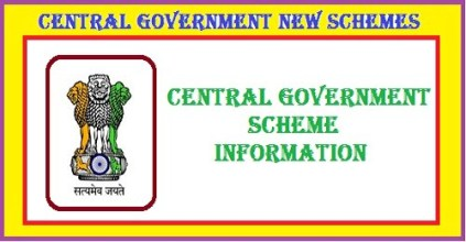Central Government new Schemes   government pension schemes in india