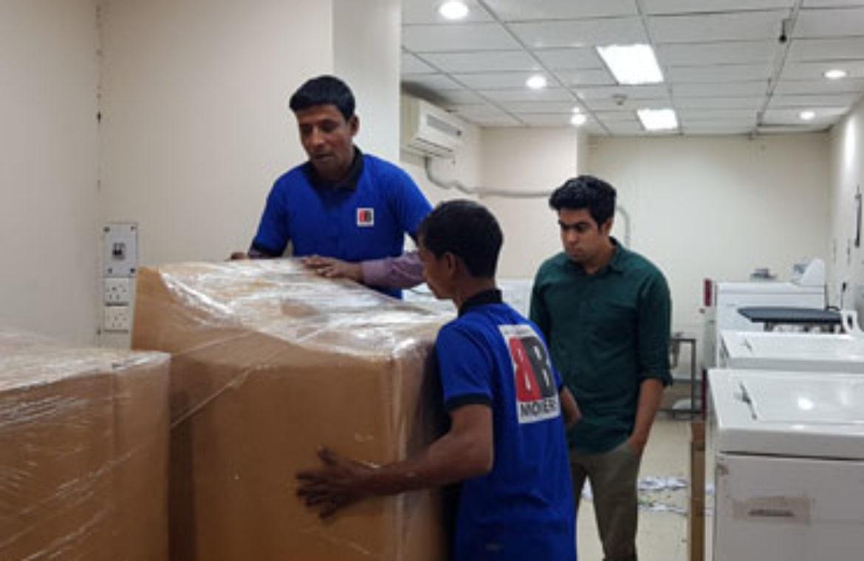 Shifting of Packing Materials