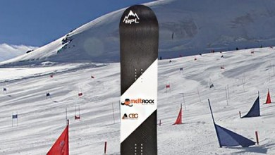Photo of Basalt fiber is used for Russian BPLsnowboards