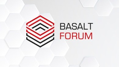 Photo of Deadline for receiving papers for 2nd International Basalt Forum will expire soon
