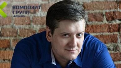 Photo of Олег Беляев, «Композит Групп Челябинск»: как под честное слово открыть завод композитных стройматериалов