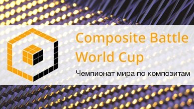 Photo of The city of Kazan (Russia) to host Composite Battle World Cup 2016