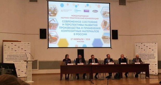 Following the conference held as part of Composite-Expo