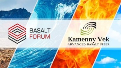 Photo of Basalt industry leaders are going to 2nd International Basalt Forum