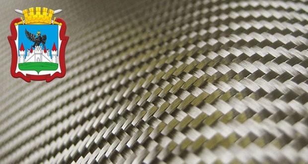 В Орловской области планируют создать производство непрерывного базальтового волокна