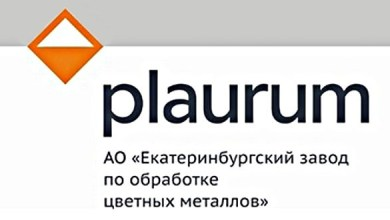 Photo of Екатеринбургский завод ОЦМ намерен наращивать экспорт в Армению