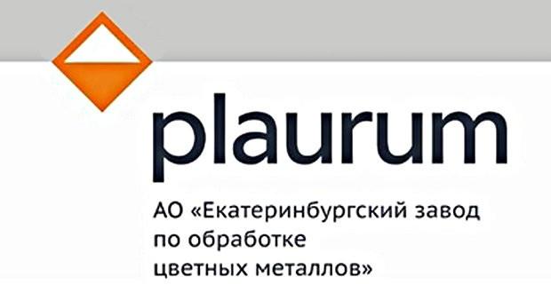 Екатеринбургский завод ОЦМ намерен наращивать экспорт в Армению