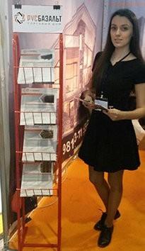 Торговый дом «Русский базальт» принял участие в выставке «Строим дом»