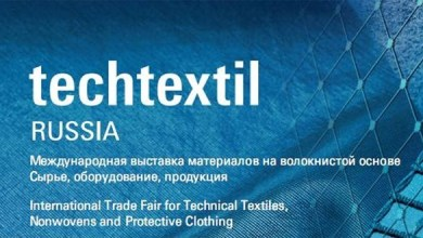 Photo of Italian textile machinery a major player at Techtextil Russia