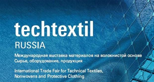 Techtextil Italian textile machinery a major player at Techtextil Russia2018 пройдет в московском «Экспоцентре» в марте