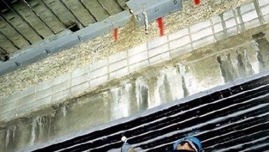 Photo of Эффективность базальтовых волокон для усиления железобетонных балок