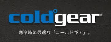 コールドギアのロゴ
