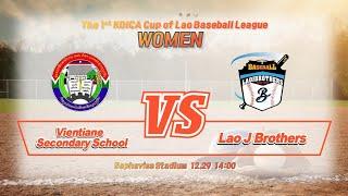Lao Baseball League VIEN LAOJ 29.12 - [Lao Baseball League] VIEN : LAOJ (29.12)