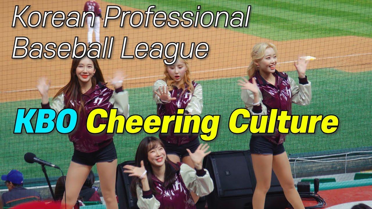 KBO Korean Baseball League Cheering Kiwoom Heros  - KBO Korean Baseball League Cheering, Kiwoom Heros - 키움 히어로즈 응원단 공연