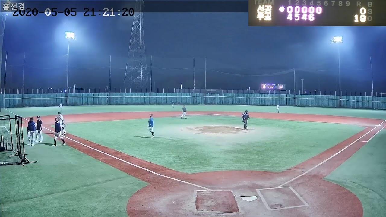 2020.05.05 Live Stream Baseball Game  - 2020.05.05  서서울리그 (삼송야구장)   Live Stream Baseball Game 사회인야구 (野球)