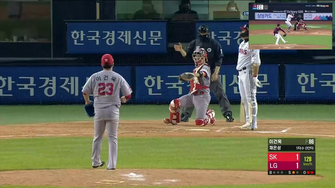 KBO Baseball Live - KBO Baseball Live