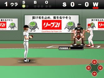 Baseball stadium game - a free flash baseball game online.