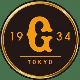 巨人 優勝会見 坂本勇人 丸佳浩 岡本和真 菅野智之 2019.9.21