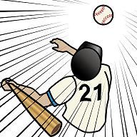 2020年 プロ野球選手100人が選んだナンバー1 「パワーヒッター部門」
