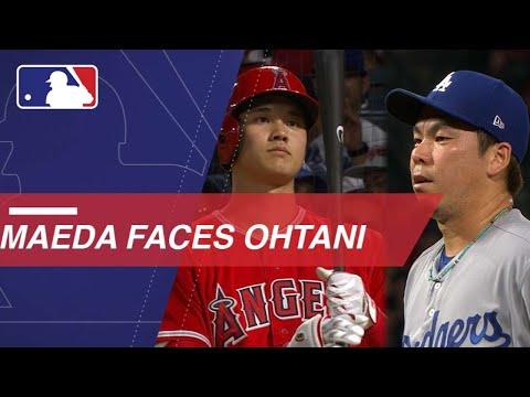 LAD前田健太とLAA打者大谷の対決を石井一久が解説 2018年7月8日