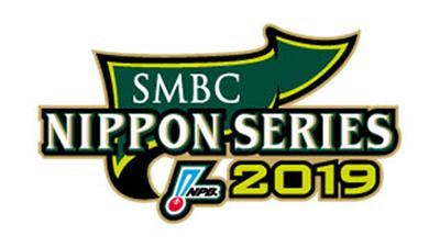 日本シリーズ2019 巨人vsSB 第4戦を立浪 谷繁 野村弘樹が展望