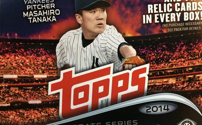 2014 Topps Baseball Update Series Break