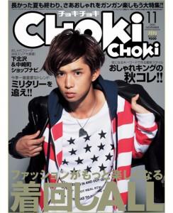 chiba_yudai_02