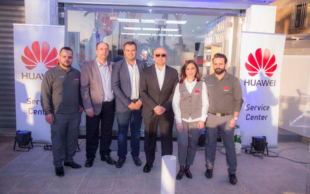 هواوي يفتتح مركز خدمة جديد في طرابلس