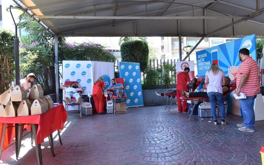 حملة تبرع بالدم بمبادرة من تاتش بالتعاون مع الصليب الأحمر اللبناني