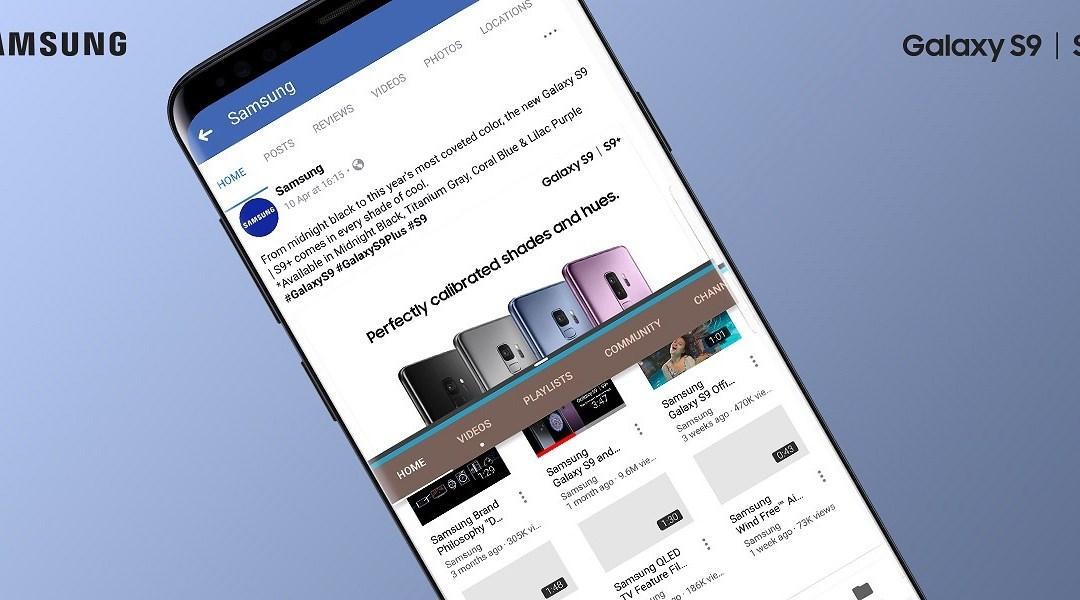 3 طرق للاستفادة بالشكل الأمثل من مزايا هاتفي Galaxy S9 و +Galaxy S9