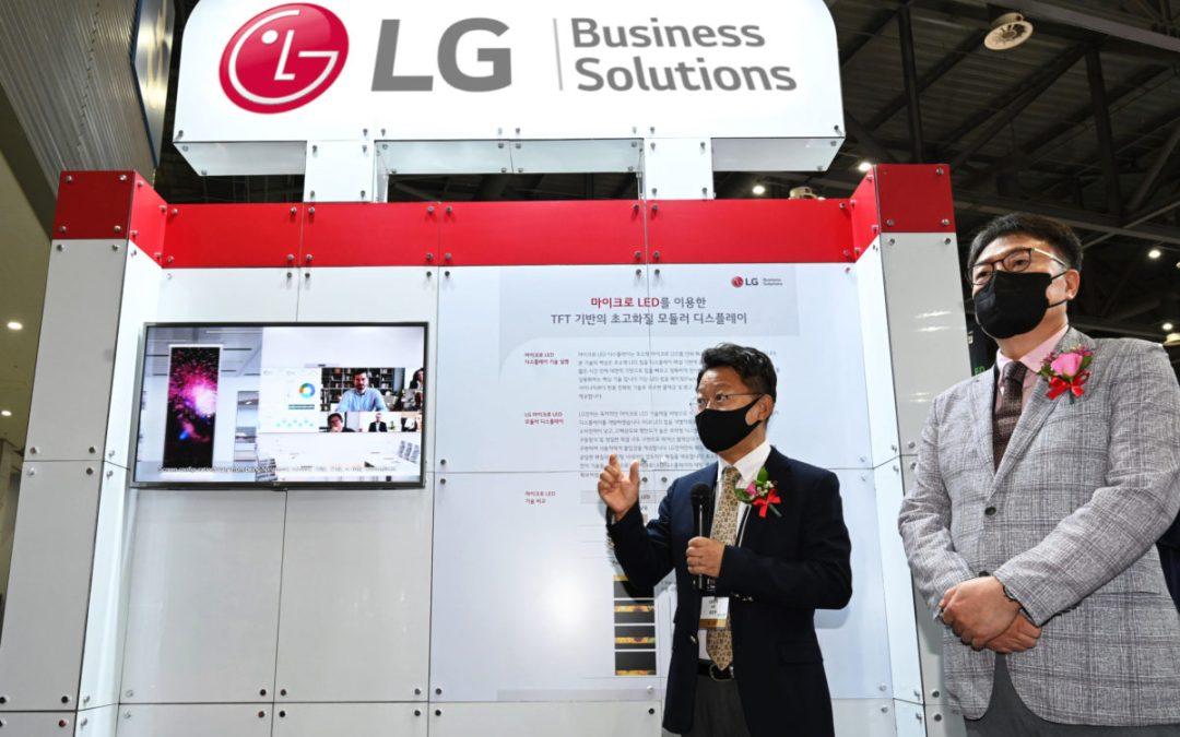 تقنية LG MICRO LED تستحوذ على أعلى جائزة رئاسية في معرض