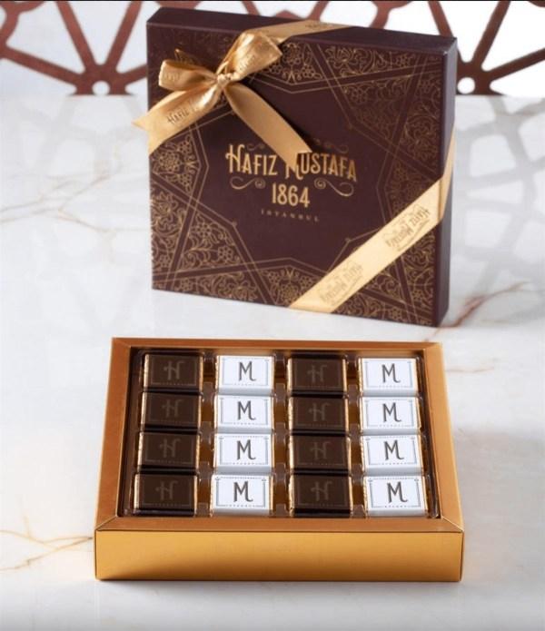 شوكولاتة حافظ مصطفى مادلين