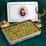 بقلاوة حلزونية بالفستق حافظ مصطفى 2.200 غرام