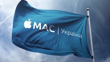 Mac Ukraine Portal