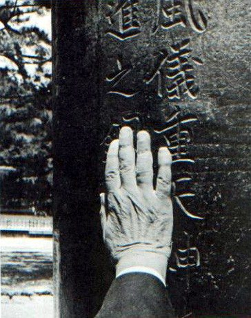 borges'-hand