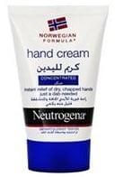 نيوتروجينا كريم مرطب ومبيض لليدين Neutrogena