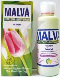 غسول مالفا المهبلي Malva vaginal cleanser