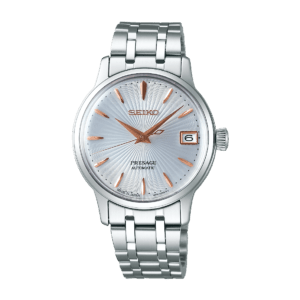 Ladies Seiko Presage Cocktail Time - White Dial Gold hands - Bracelet - SRP855