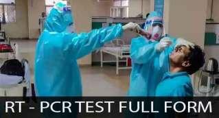 RT-PCR Test Covid-19
