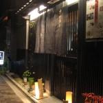 非常美味的京都湯葉料亭「靜家」