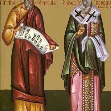 14-m-sf-proroc-elisei-sf