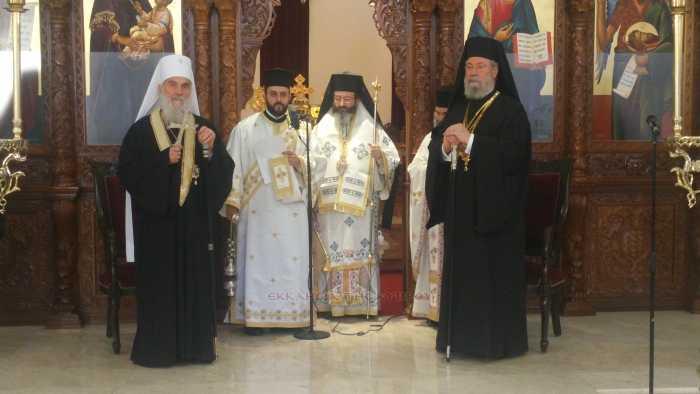 Patriarhul Irineu al Serbiei şi Arhiepiscopul Hrisostom al Ciprului
