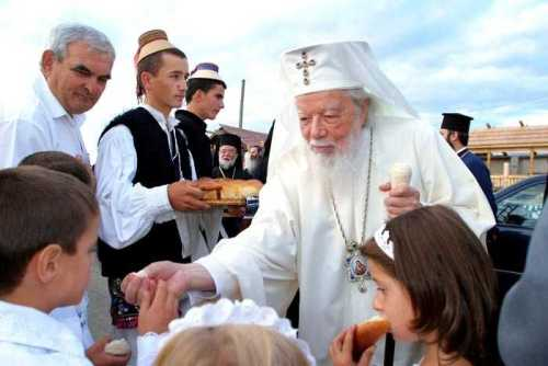 Patriarch Teoctist