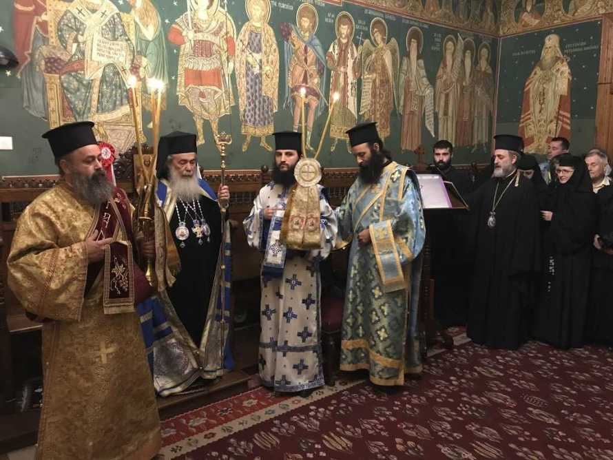 Feast of Saint George at the Romanian Settlement in Jerusalem