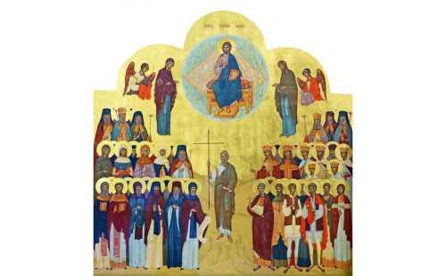 Icoana Sfintii Romani - Biserica Sfintii Romani Sector 3 II