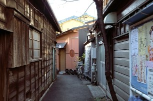 """It was in Yanaka, near Ueno, the northeast of the city, part of Shitamachi, all narrow streets and tiny wooden buildings."""